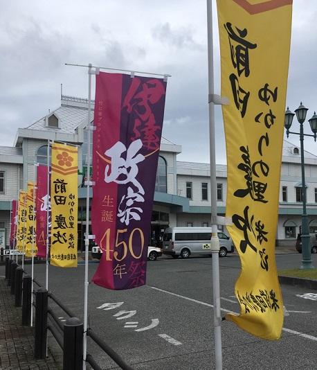 上杉神社1.jpg
