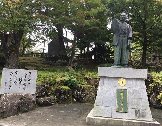 上杉神社11.jpg