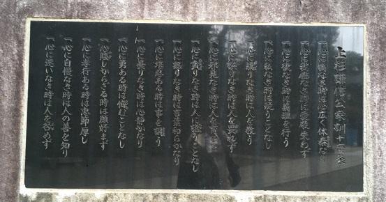 上杉神社14.jpg