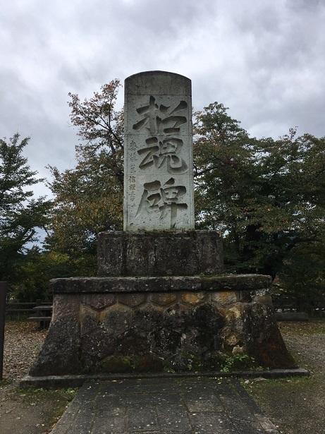 上杉神社15.jpg