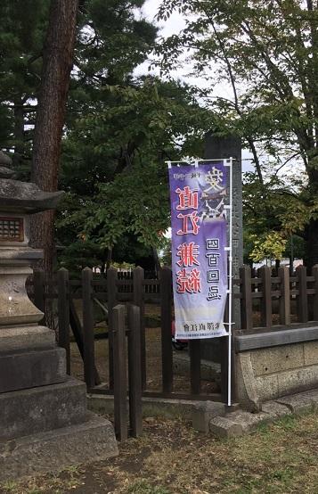 上杉神社16.jpg