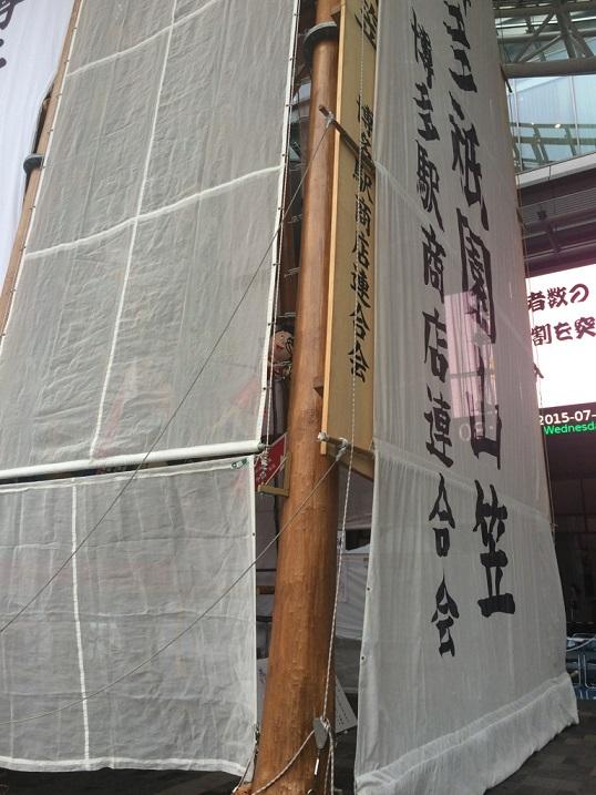 博多駅前山笠2.jpg