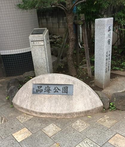 品川-4.jpg