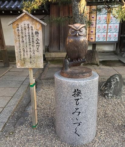 姫路城48.jpg