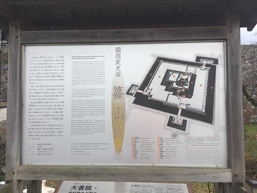 篠山城1.jpg