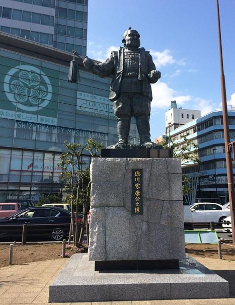 駿府城-1.jpg